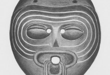 Masque Muisca - Musée National Bogotá, 1988